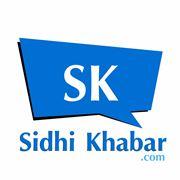 SidhiKhabar