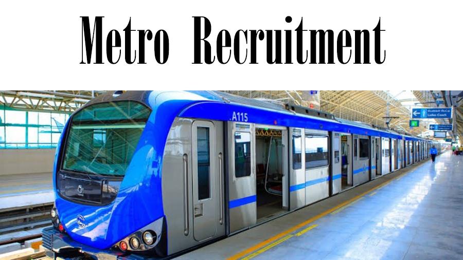 મહા Metro રીક્રુટમેન્ટ : જો તમારી નોકરી લાગે તો લાખો રૂપિયા પગારની તક! છેલ્લી તારીખ 14 ઓક્ટોબર
