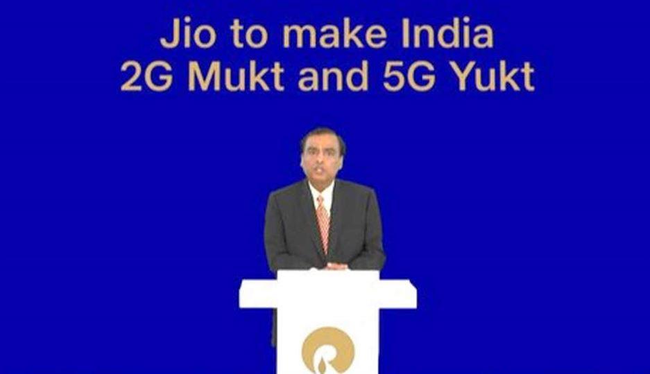 સૌથી સસ્તા સ્માર્ટફોનથી માંડીને 5G સર્વિસ સુધી, જાણો રિલાયન્સની AGMમાં થયેલી જાહેરાતો