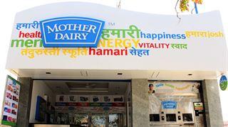 Mother Dairy સાથે બિઝનેસ કરવાની સારી તક!! આ રાજ્યમાં ડેરી શરુ કરશે 700 ગ્રાહક વેચાણ કેન્દ્રો!!