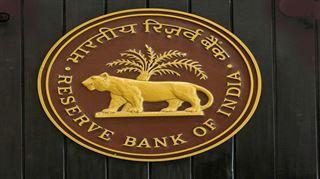 લગભગ 4 વર્ષ પછી આ બેંકને મળી આઝાદી, RBI એ કડક પ્રતિબંધો હટાવ્યા