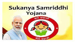 ભારત સરકારની યોજના અંતર્ગત દીકરીને મળશે ૬૫ લાખ રૂપિયાની સહાય! ફક્ત ૨૫૦ રૂપિયાથી ખોલાવો ખાતું!