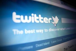 સરકારે ટ્વિટરનો સુરક્ષા અધિકાર છીનવ્યો, ગેરકાનૂની સામગ્રી દેખાતાં જ થશે કાર્યવાહી