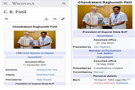 Wikipedia અનુસાર સીઆર પાટિલ ગુજરાતના ૧૭મા મુખ્યમંત્રી તરીકે જાહેર થઇ ગયા! જોકે હજુ નિર્ણય લેવાય