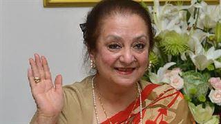 અભિનેત્રી સાયરા બાનોની તબિયત લથડી : મુંબઈની હિંદુજા હોસ્પિટલના ICU માં દાખલ