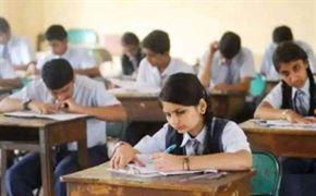 રાજ્યની શાળાઓ માટે શૈક્ષણિક કેલેન્ડર જાહેર :  245 દિવસ શૈક્ષણિક કાર્ય થશે, આટલી રજાઓ મળશે
