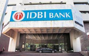 હવે IDBI બેન્કનું પણ ખાનગીકરણ થશે, શેરના ભાવમાં આવ્યો જોરદાર ઉછાળો